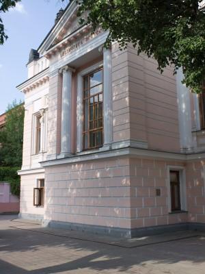 Библиотека искусств имени Боголюбова