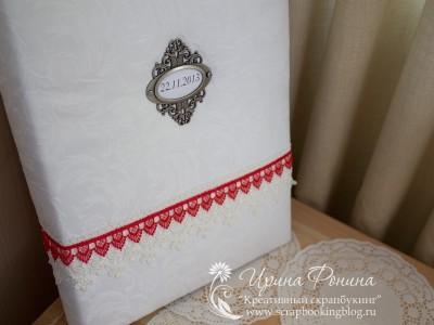 Свадебный фотоальбом: обложка