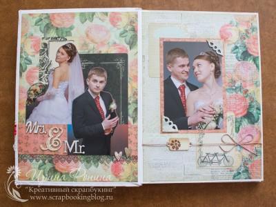 Свадебный фотоальбом: фото жениха и невесты