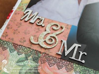 Свадебный фотоальбом: декор - надписи