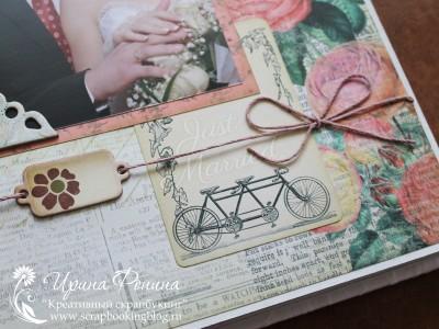 Свадебный фотоальбом: декор - шнурок