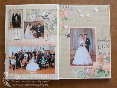 Свадебный фотоальбом: фото в ЗАГСе