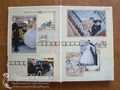 Свадебный фотоальбом: фотосессия