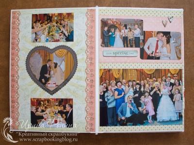 Свадебный фотоальбом: фото в ресторане
