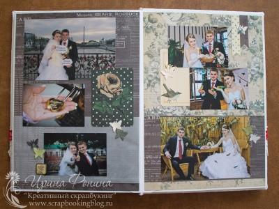 Свадебный фотоальбом: фото с замочком и бабочками