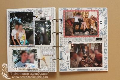 Альбом о путешествиях - поездки в Крым и Германию