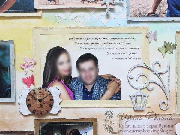 Коллаж из фотографий в раме - они вместе