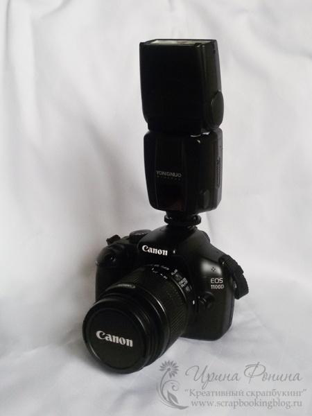 Фотокамера Canon EOS 1100D со вспышкой