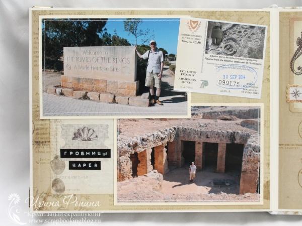 Кипр 2014 - гробницы царей
