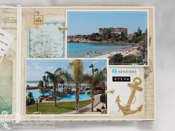 Кипр 2014 - отель и пляжи