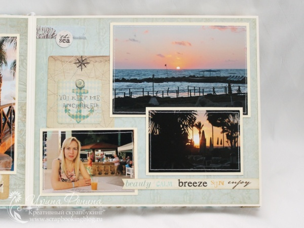 Кипр 2014 - закат на море