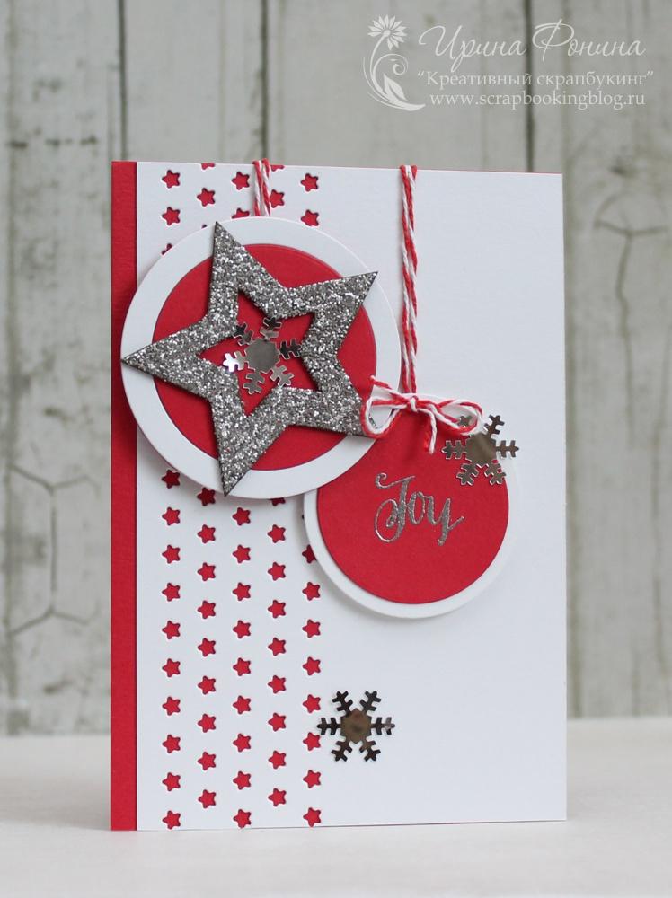 Смешные, скрапбукинг новогодние открытки своими руками учит легкая