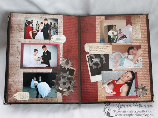 Брутальный мужской альбом - свадьба и дети