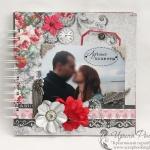 Фотоальбом для влюбленной пары - Лучшие моменты