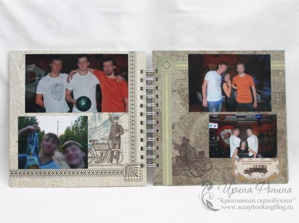 Мужской альбом - встречи с друзьями