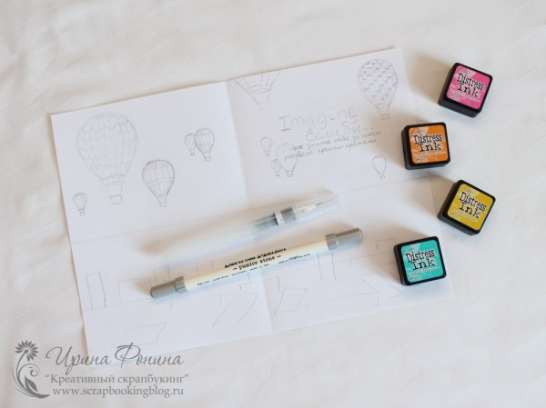 Создание страницы - эскиз и выбор цвета