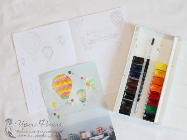 Создание страницы - рисование фона чернилами и акварелью
