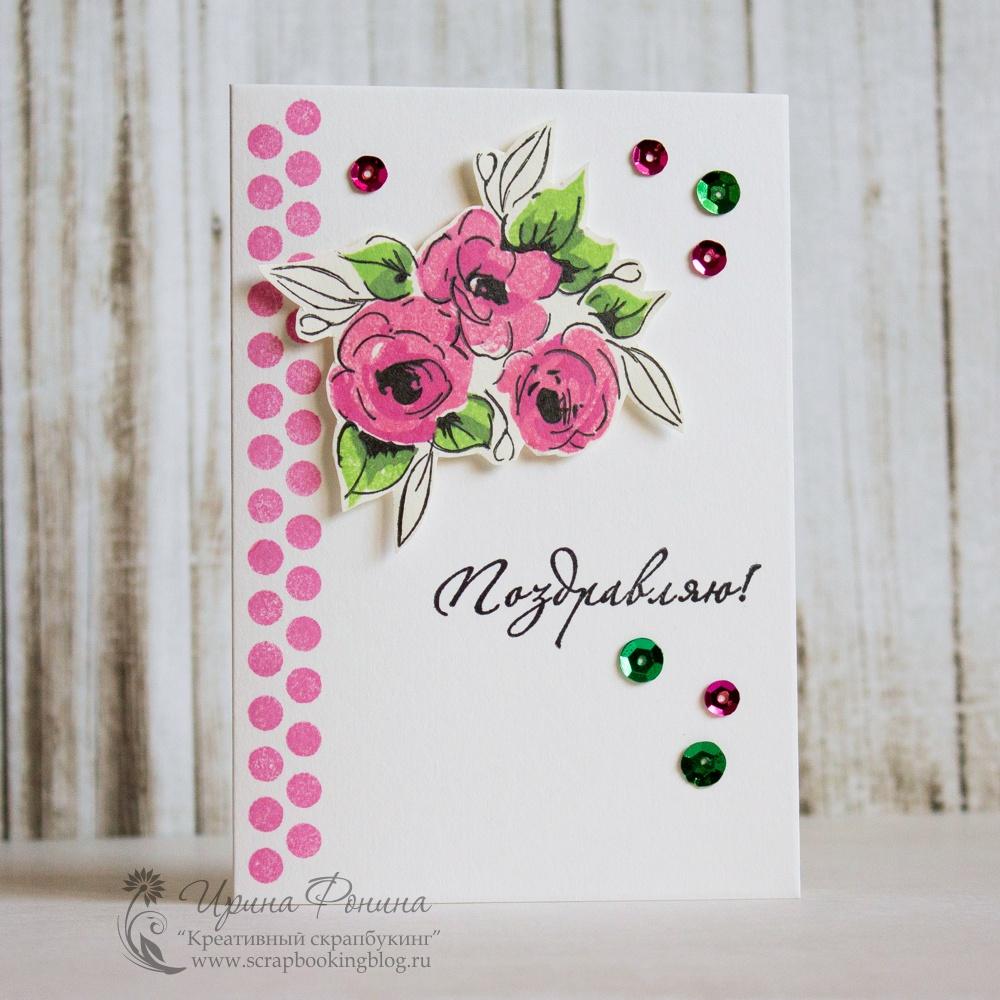 Печать, стиль в скрапбукинге просто и чисто открытки