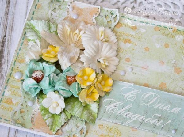 Цветочная композиция на свадебной открытке