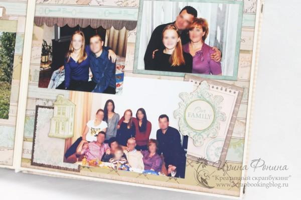 Альбом на серебряную свадьбу - про семью