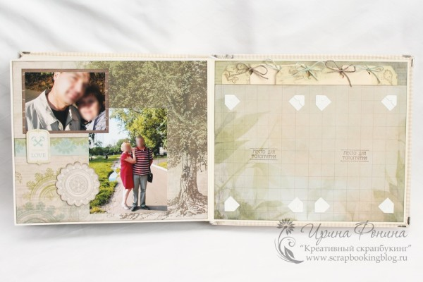 Альбом на серебряную свадьбу - сейчас и после