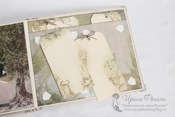 Альбом на серебряную свадьбу - карточки для пожеланий