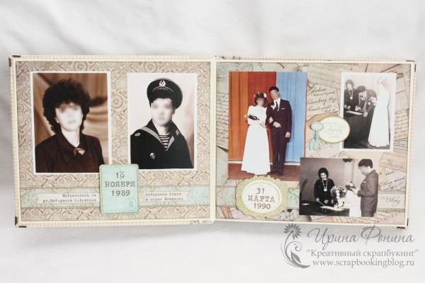 Альбом на серебряную свадьбу - встреча и свадьба