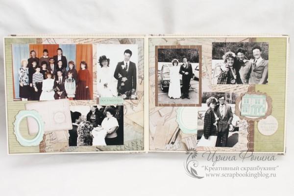 Альбом на серебряную свадьбу - 25 лет назад