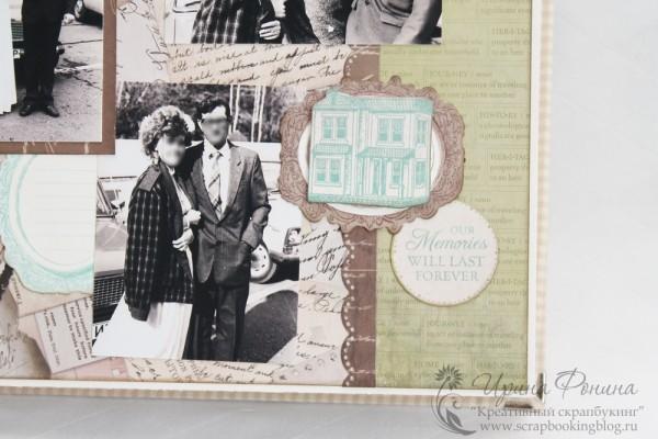 Альбом на серебряную свадьбу - семейный архив
