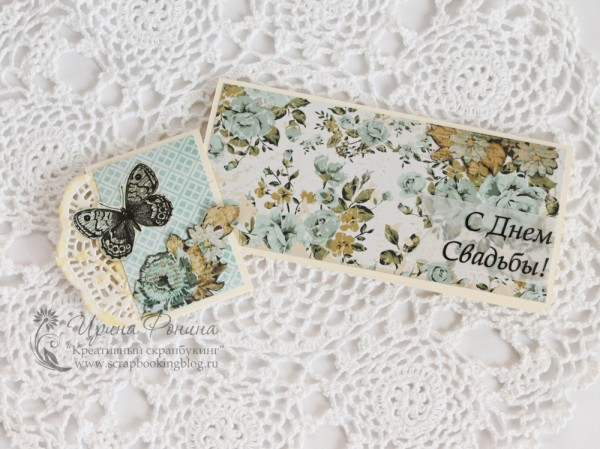 Конверт для денежного подарка на свадьбу