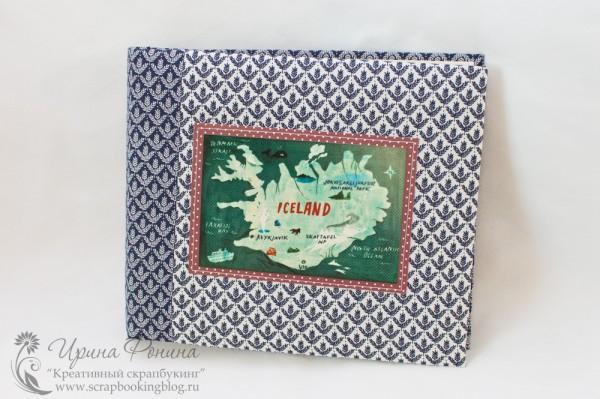 Мастер-класс по скрапбукингу: альбом о путешествии в Исландию