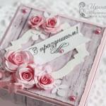 Коробочка magic box - с праздником
