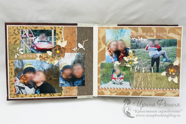 Альбом Love Story - страницы