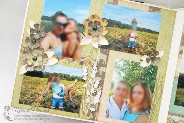 Альбом Love Story - объемные детали