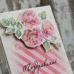 Блеск на открытке