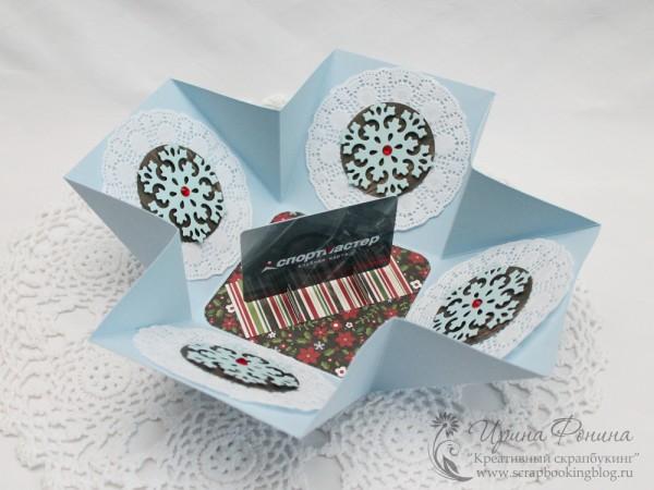 Коробочка для подарочной карты