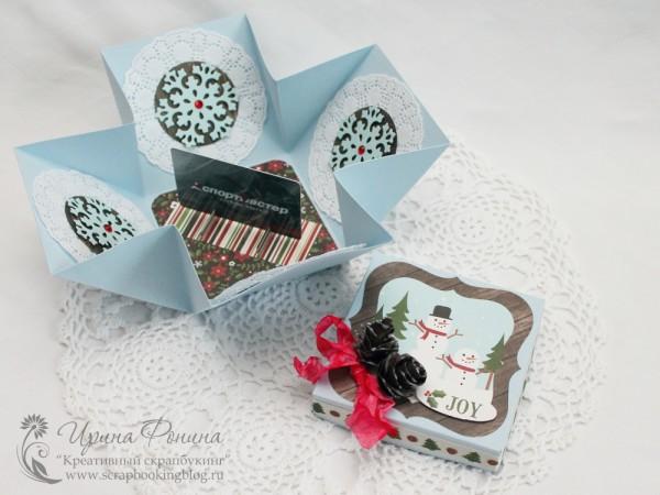 Magic box для подарка на новый год