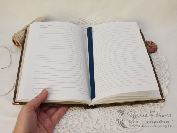 Недатированный ежедневник с закладкой