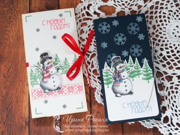Новогодние шоколадницы со снеговиками