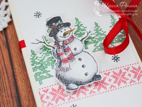 Раскрашенный штамп снеговик