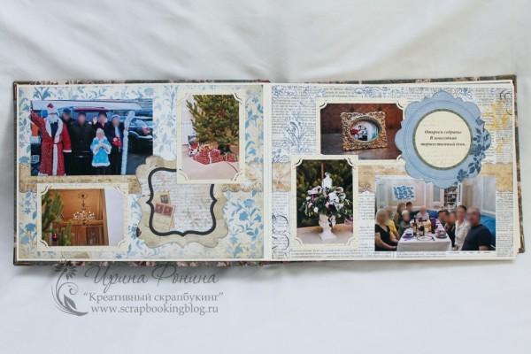 Семейный фотоальбом к юбилею - 1