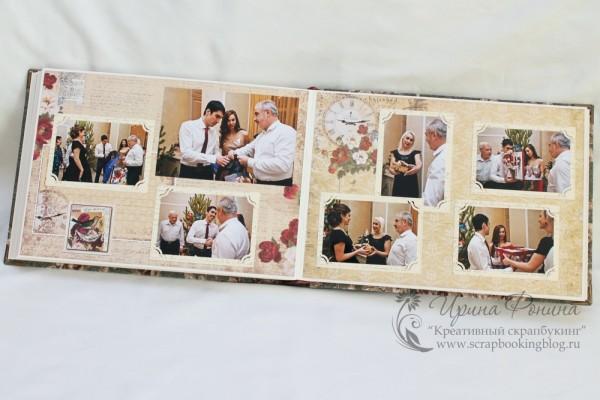 Семейный фотоальбом к юбилею - 10