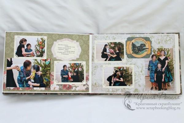 Семейный фотоальбом к юбилею - 5