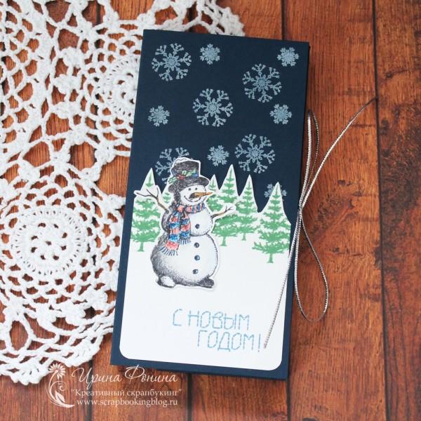 Шоколадница со снеговиком - 1