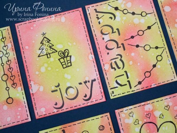 АТС - joy, happy