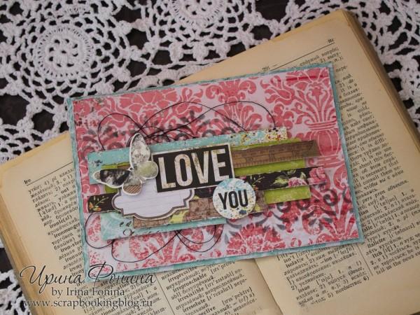 Открытка Love You