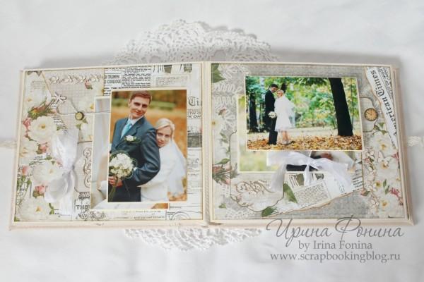 Альбом для фотографий - пример с фото
