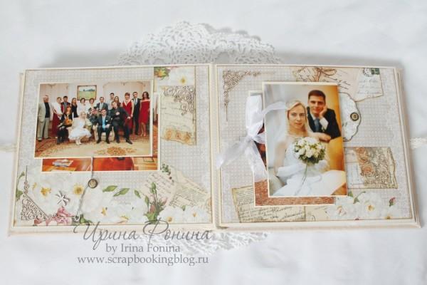 Альбом для фотографий - пример со свадебным фото