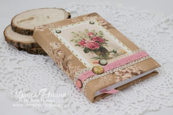 Блокнот ручной работы в винтажном стиле с розами