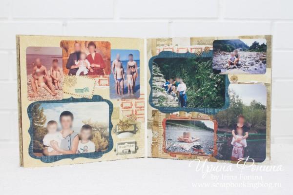 Альбом Самой лучшей маме на свете - 5